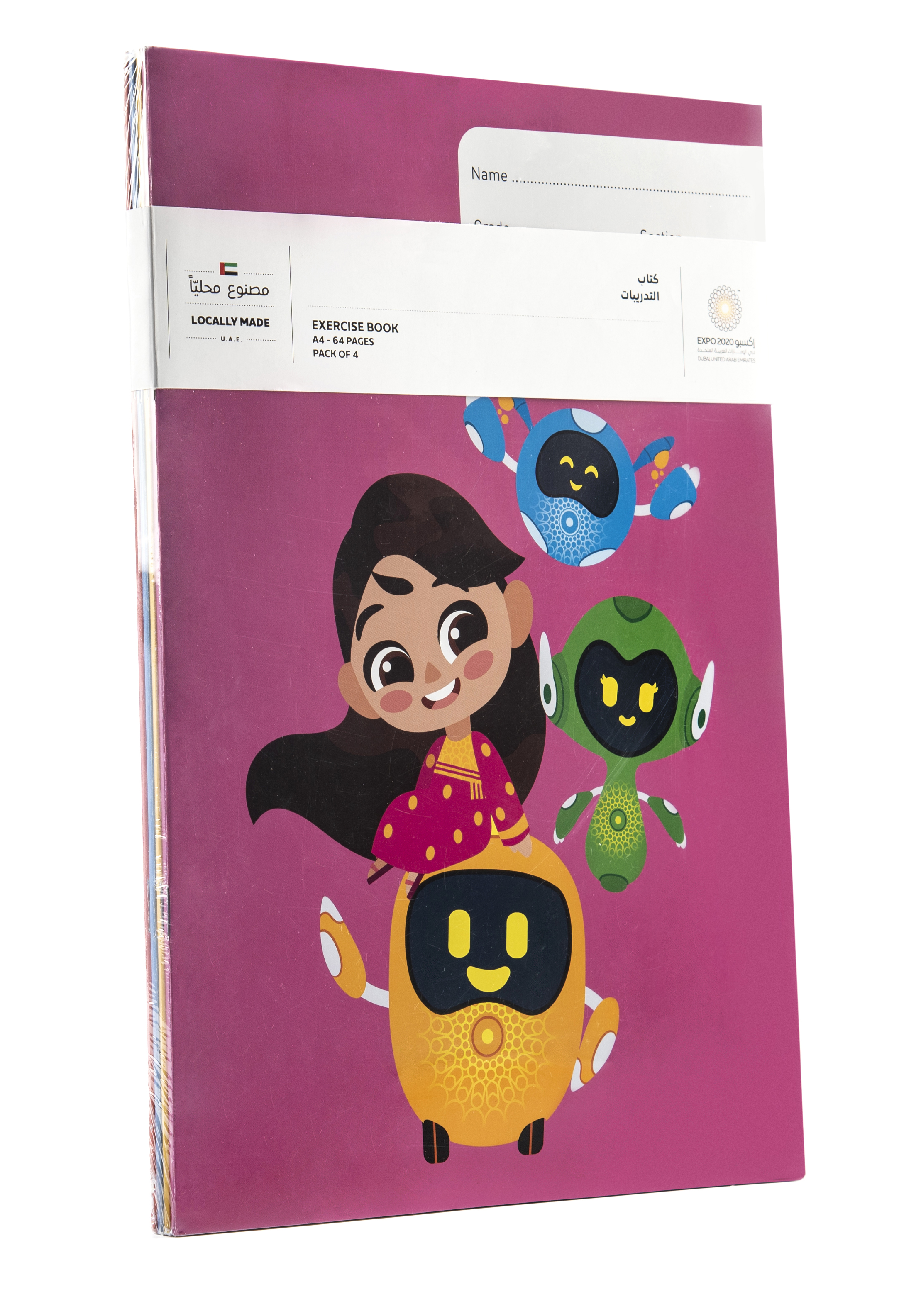 Expo 2020 Dubai Mascots A4 Exercise Books Pack of 4 - 64 Pages
