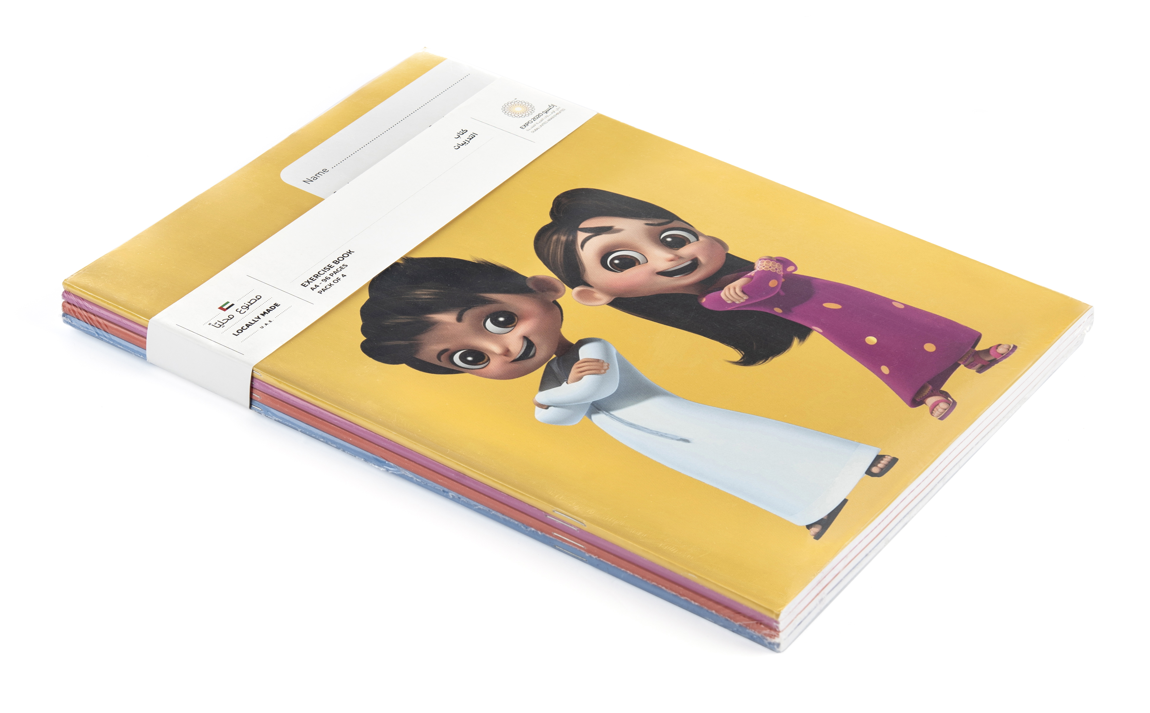 Expo 2020 Dubai Mascots A4 Exercise Books Pack of 4 - 96 Pages