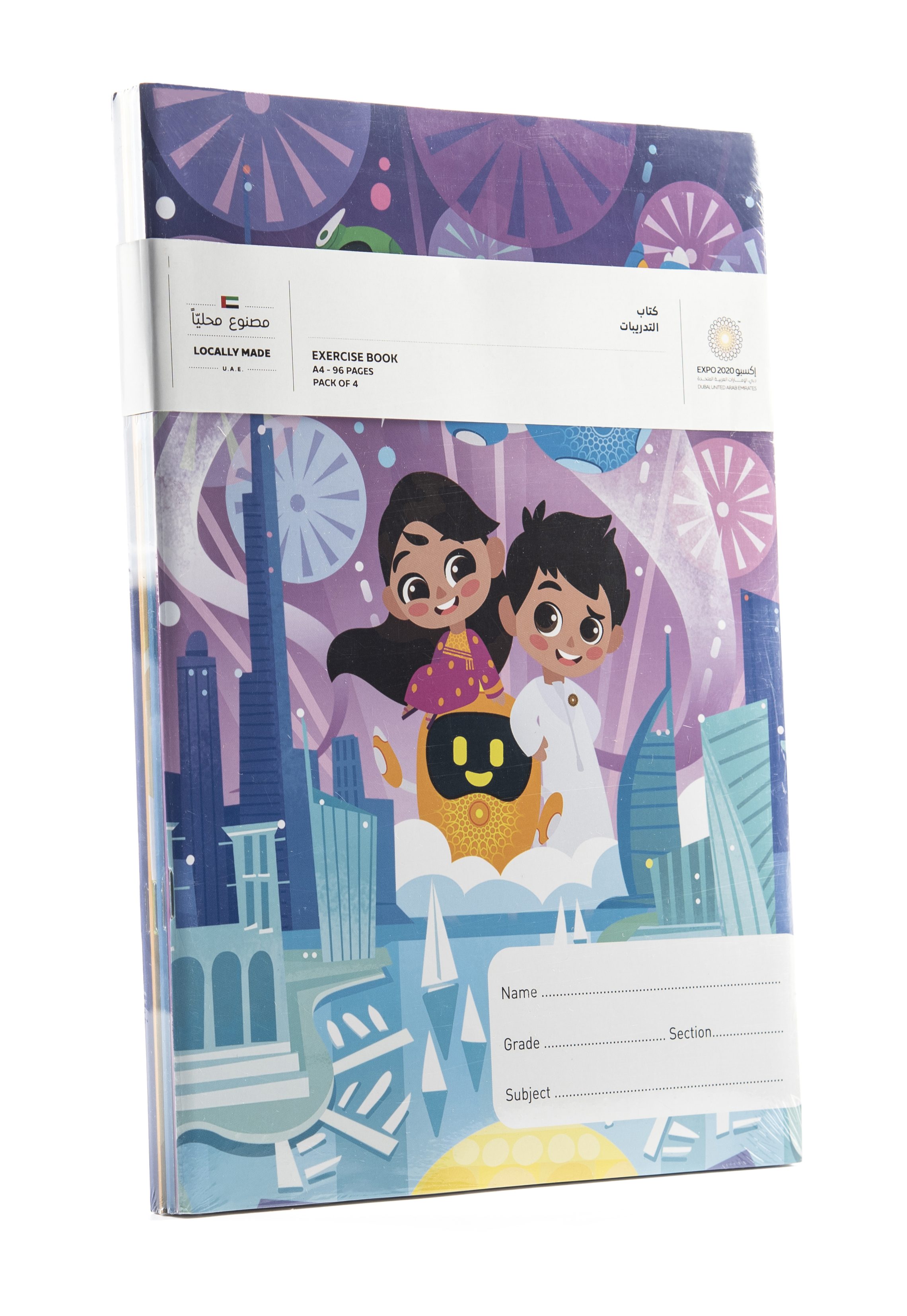 Expo 2020 Dubai Mascots On a Mission A4 Exercise Books Pack of 4 - 96 Pages