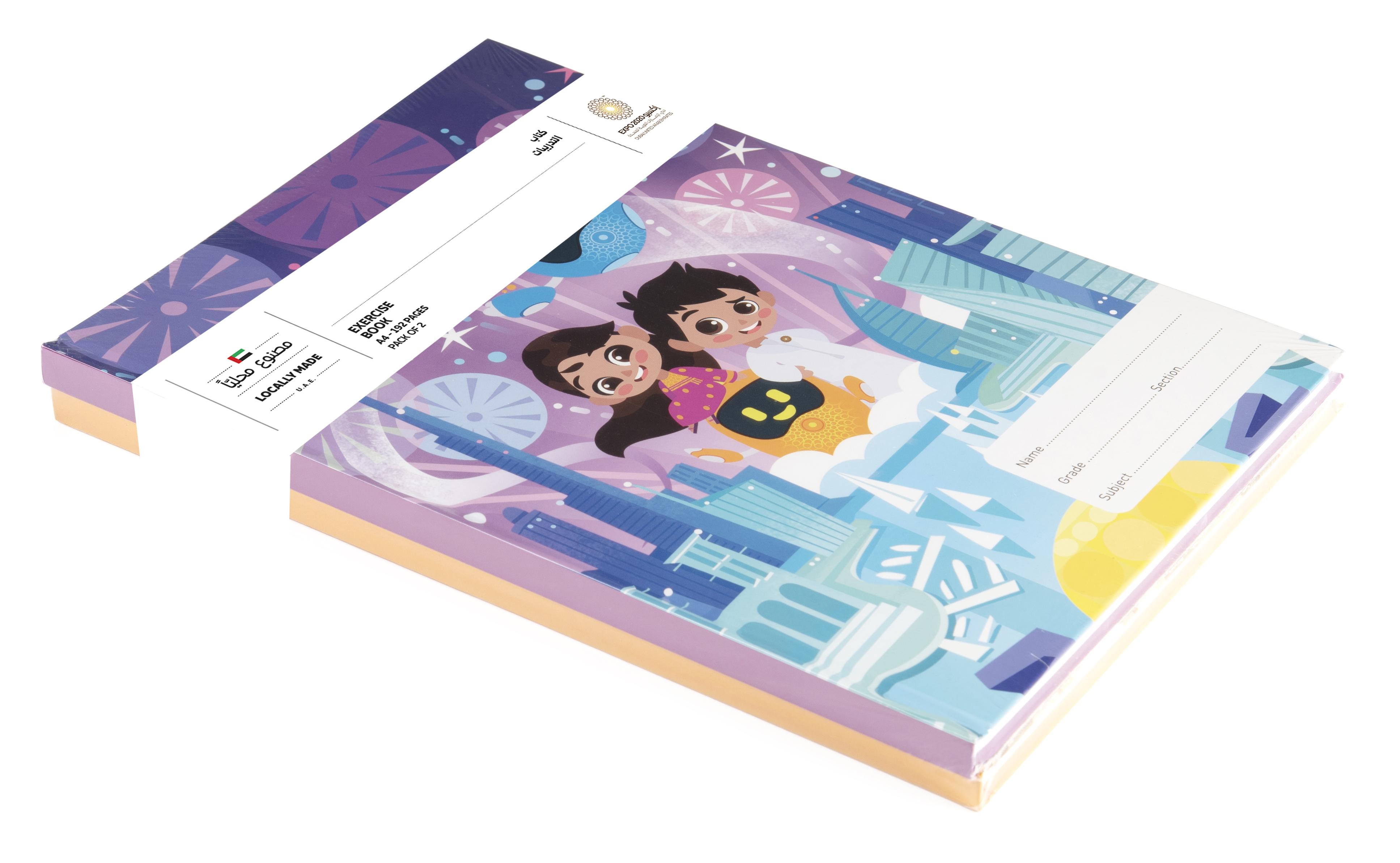 Expo 2020 Dubai Mascots  A4 Hardcase Exercise Books Pack of 2 - 192 Pages