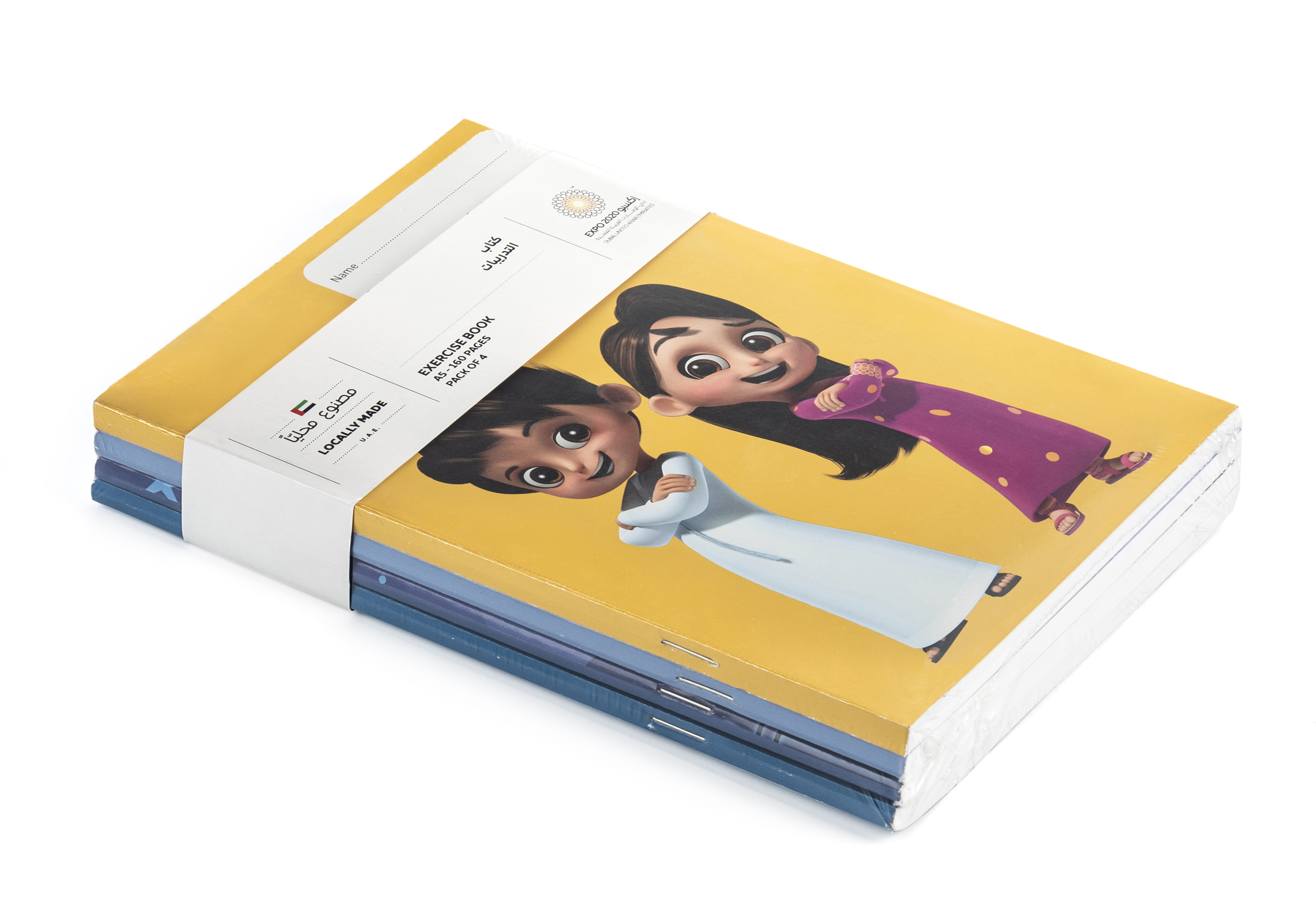 Expo 2020 Dubai Mascots A5 Exercise Books Pack of 4 - 160 Pages