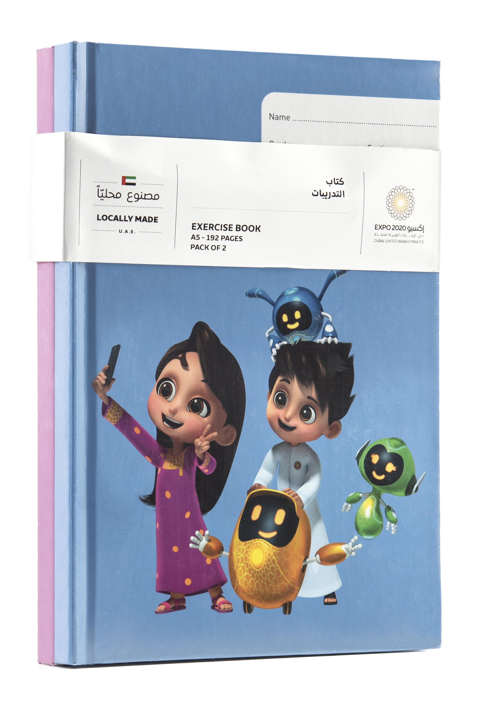 Expo 2020 Dubai Mascots A5 Hardcase Exercise Books Pack of 2 - 192 Pages - Latifa