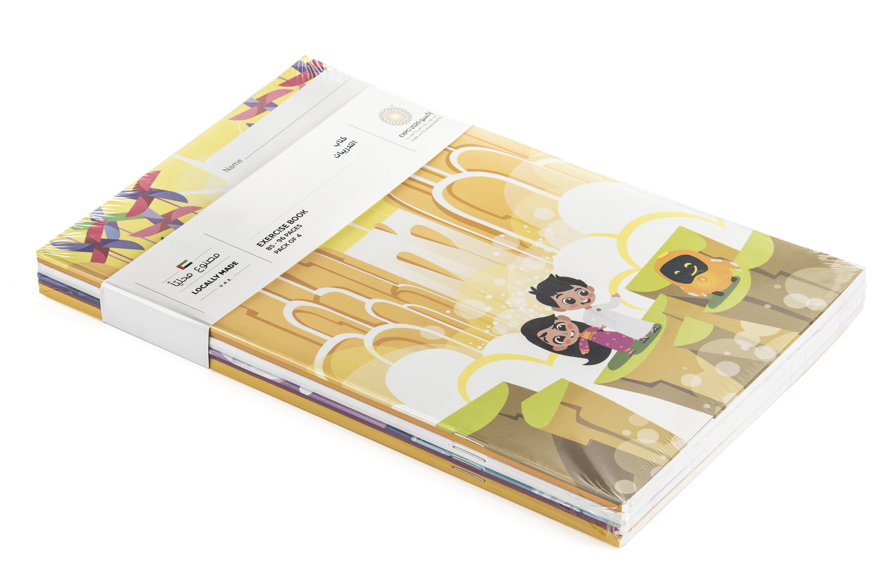 Expo 2020 Dubai Mascots B5 Exercise Books Pack of 4 - 96 Pages