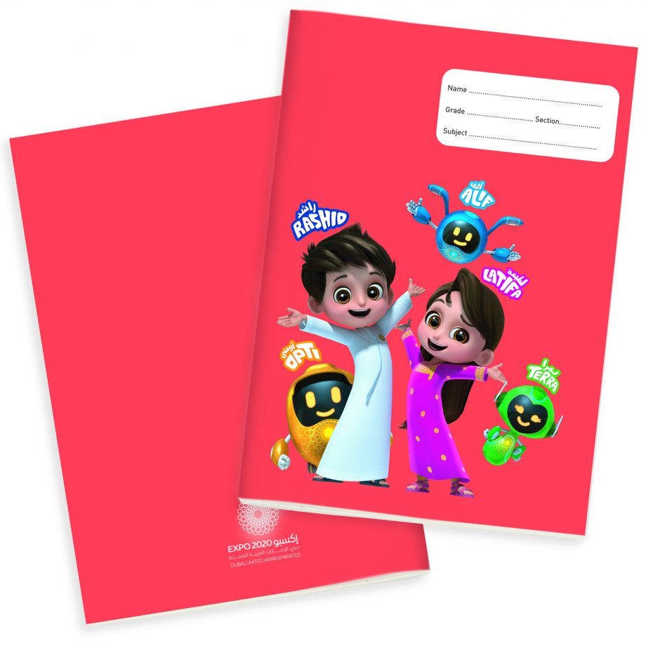 Expo 2020 Dubai Mascots On a Mission A5 Exercise Books Pack of 4 - 64 Pages