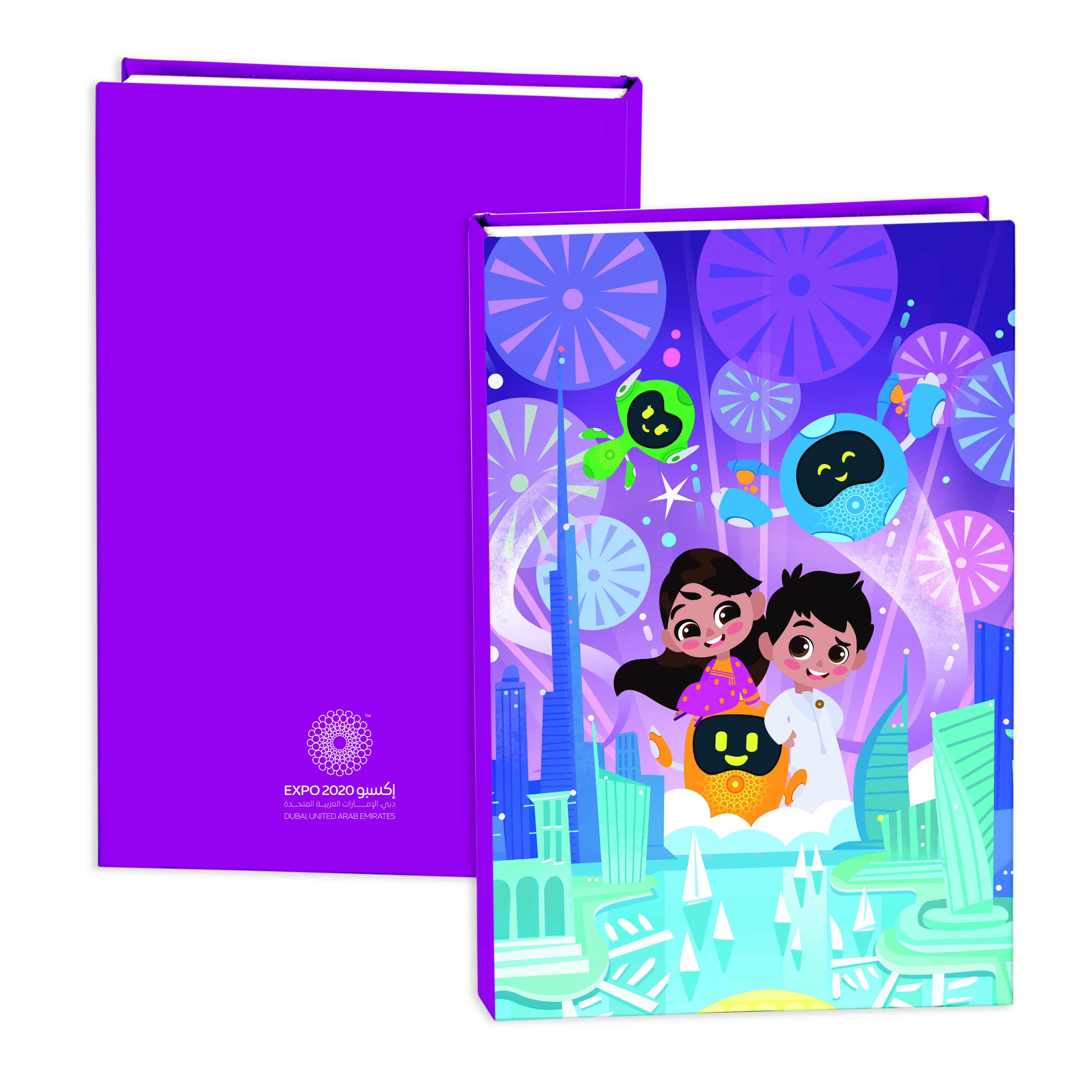 Expo 2020 Dubai Mascots Family B5 Hardcase Exercise Books Pack of 2 - 192 Pages