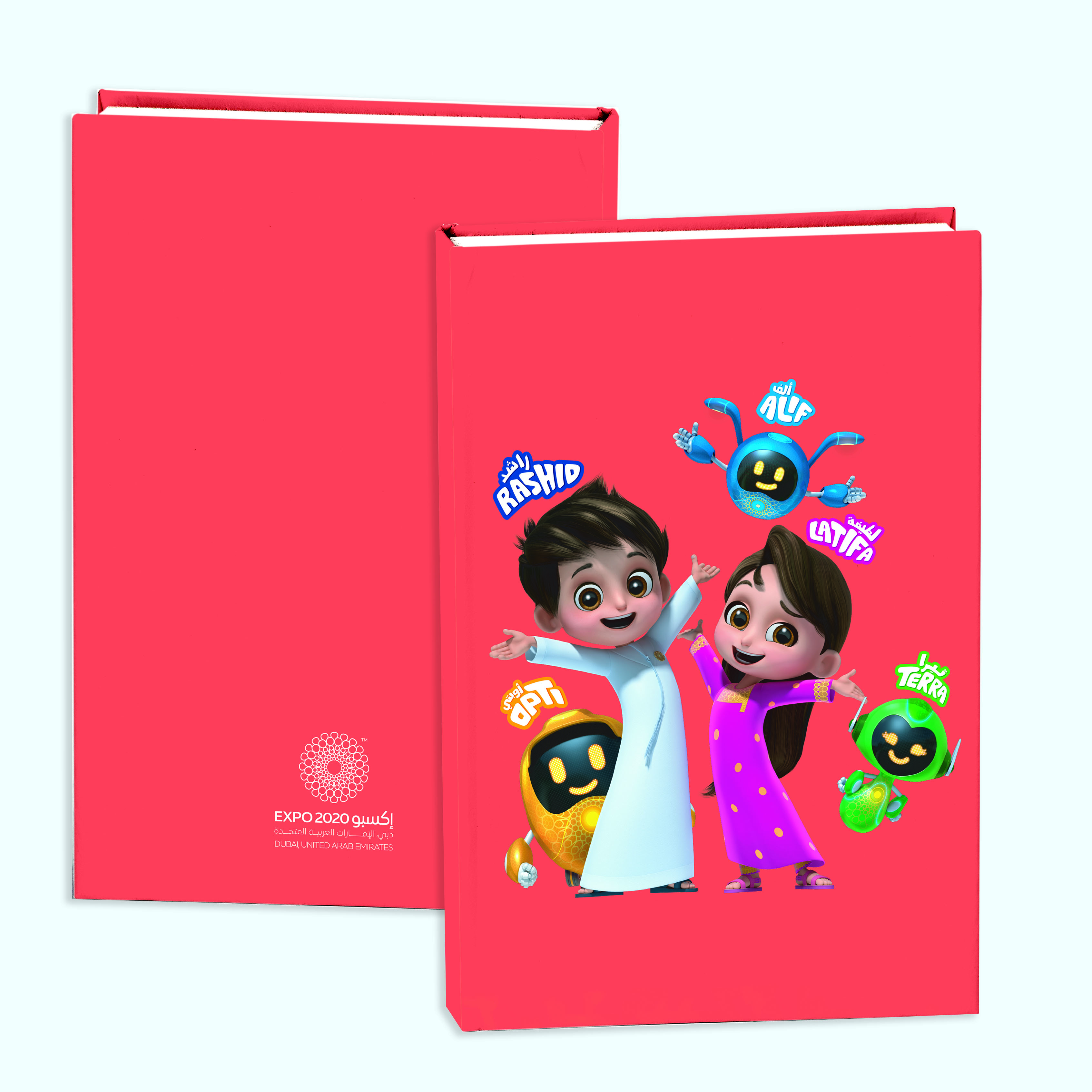 Expo 2020 Dubai Mascots A5 Hardcase Exercise Books Pack of 2 - 192 Pages
