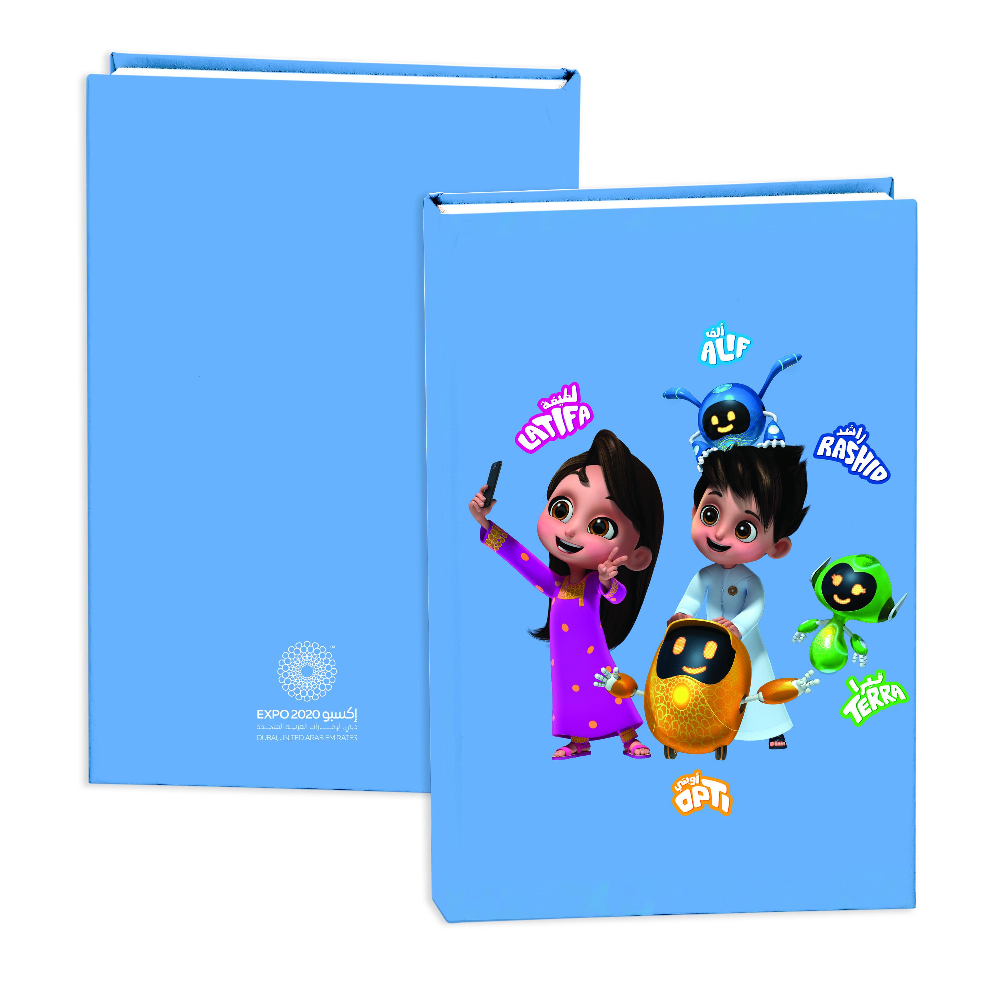 Expo 2020 Dubai Mascots A5 Hardcase Exercise Books Pack of 2 - 192 Pages - Latifa