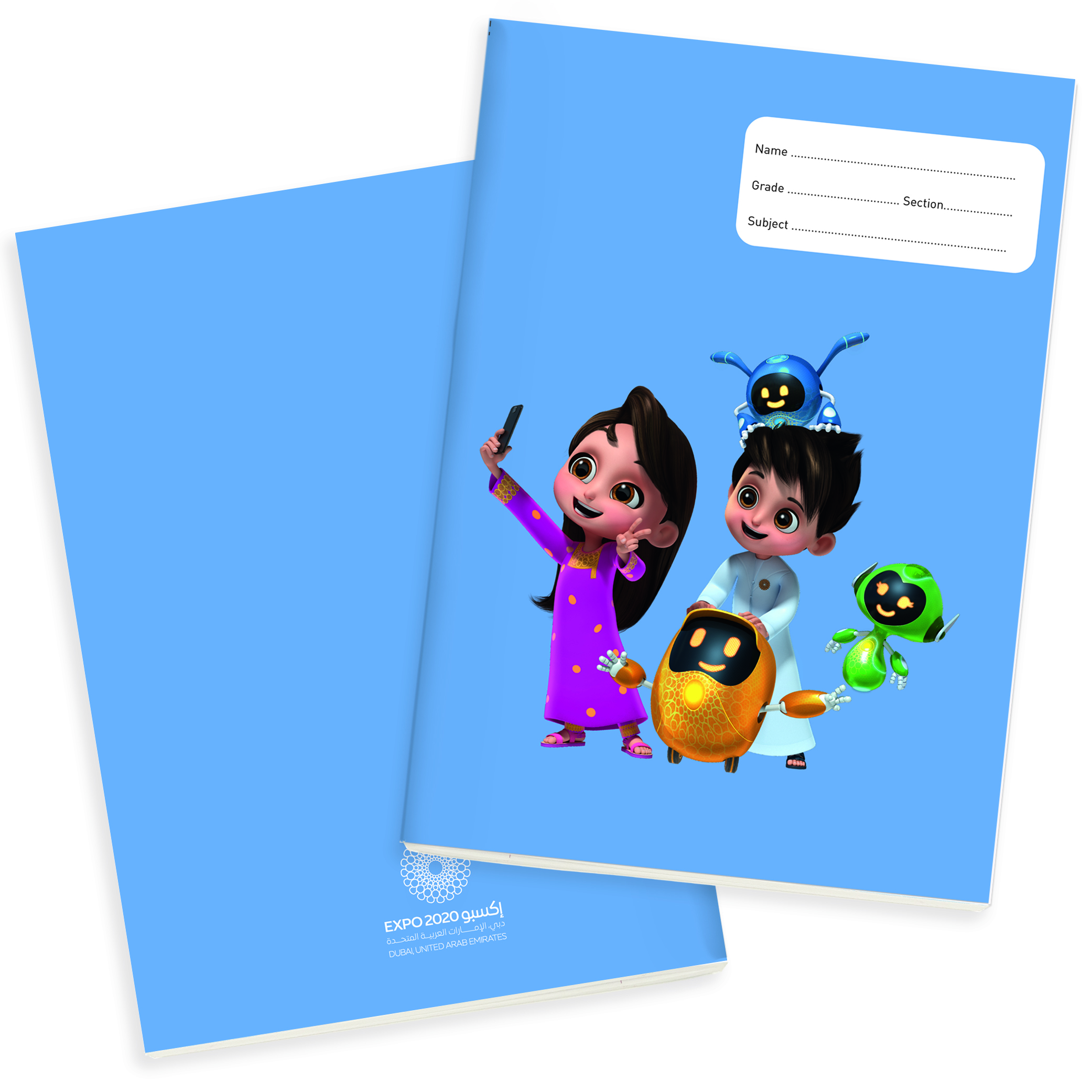 Expo 2020 Dubai Mascots Family B5 Exercise Books Pack of 4 - 64 Pages