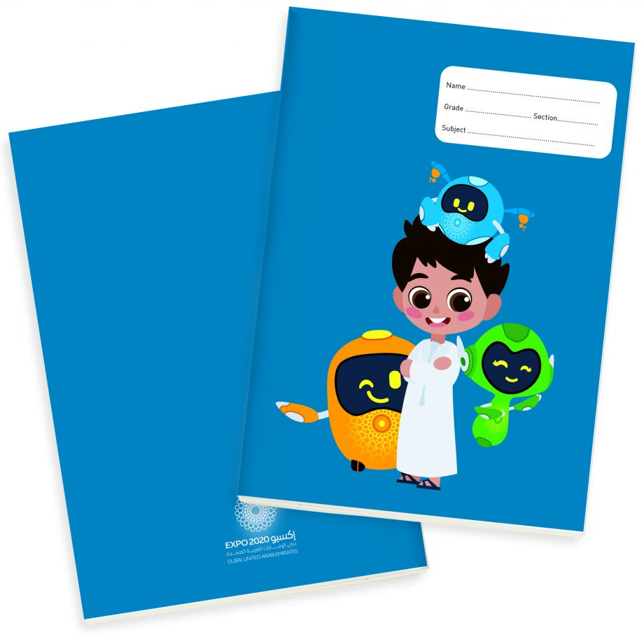 Expo 2020 Dubai Mascots A5 Exercise Books Pack of 4 - 96 pages